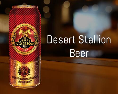 DS beer