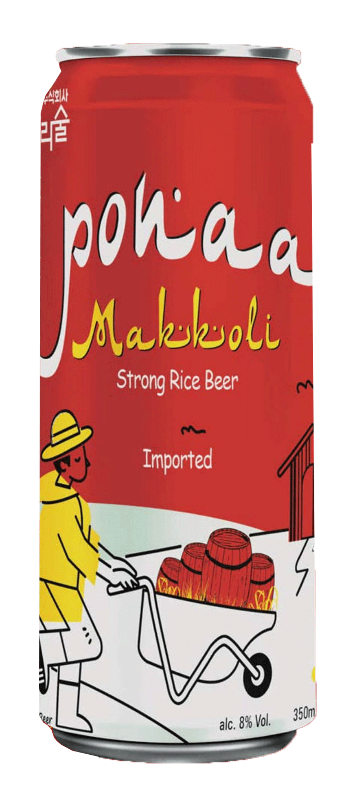 ponaa rice beer